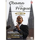 DVD>Obama in Prague (<DVD>)