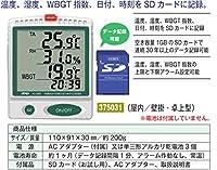 熱中症指数モニター(AD-5696) 375031  '1266