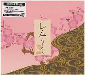 レム(初回)(DVD付)