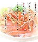 がってん寿司 カットずわい蟹 1.3kg(3~4人前)