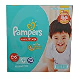 Pampers パンパースさらさらパンツ ビッグ 12-22kg 男女兼用 150枚セット(50枚x3)