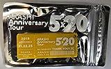 ARASHI Anniversary Tour 5×20 2018-2019 会場限定アクリルプレート第3弾 京セラドーム 大阪会場 画像