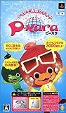 P-kara - PSP