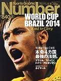 Sports Graphic Number (スポーツ・グラフィック ナンバー) 2013年 11/14号 [雑誌]