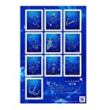 特殊切手 星座シリーズ 第2集 平成24年 80円切手シート