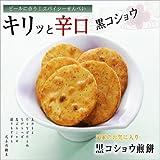 黒コショウ煎餅 定家のお気に入り (2枚×10袋)
