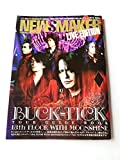 NEWS MAKER LIVE EDITION BUCK-TICK TOUR GUIDE BOOK 13th FLOOR WITH MOONSHINE (ぴあMOOK)
