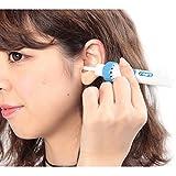 電動耳掃除 耳掃除機 電動 耳かき 耳掃除 吸引 除去キット ポータブルイヤワックス 除去キット