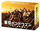 東京バンドワゴン~下町大家族物語 Blu-ray BOX[Blu-ray/ブルーレイ]