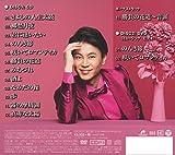 新・演歌名曲コレクション7-勝負の花道- <Aタイプ初回限定盤DVD付き> 画像