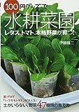 伊藤 龍三 / 伊藤 龍三 のシリーズ情報を見る