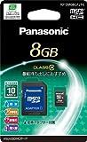 Panasonicその他 microSDHCカード(Class4対応・8GB・SDHC変換アダプタ付・防水仕様) RP-SM08GFJ1Kの画像