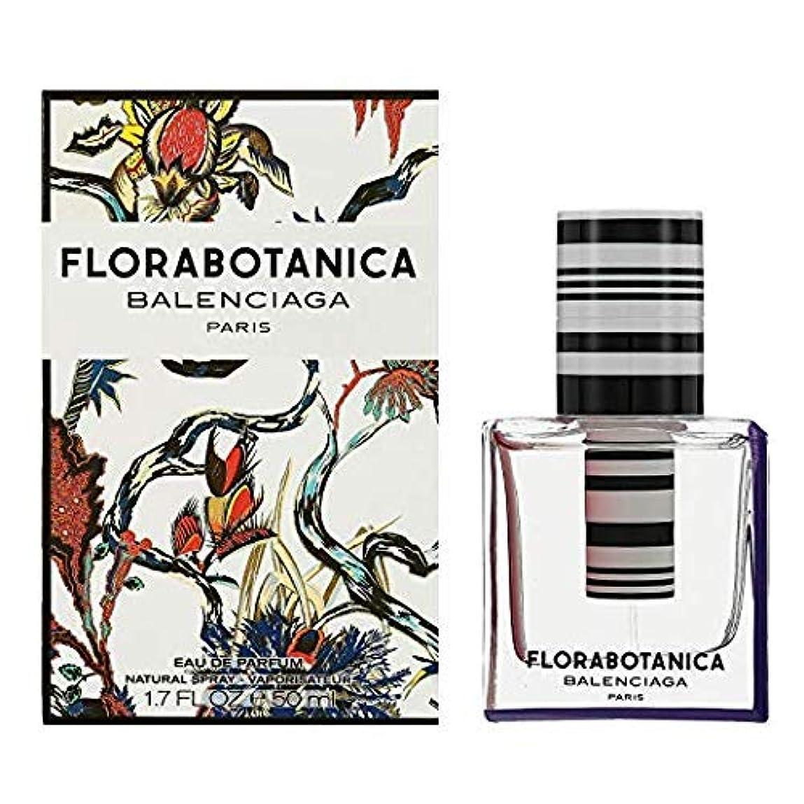お別れ手当電気技師100% Authentic Balenciaga Florabotanica Eau de Perfume 50ml Made in France + 2 Niche Perfume Samples Free / 100...