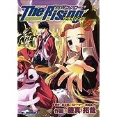 熱風海陸ブシロードthe rising 4 (CR COMICS)