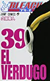 BLEACH 39 (ジャンプコミックス)
