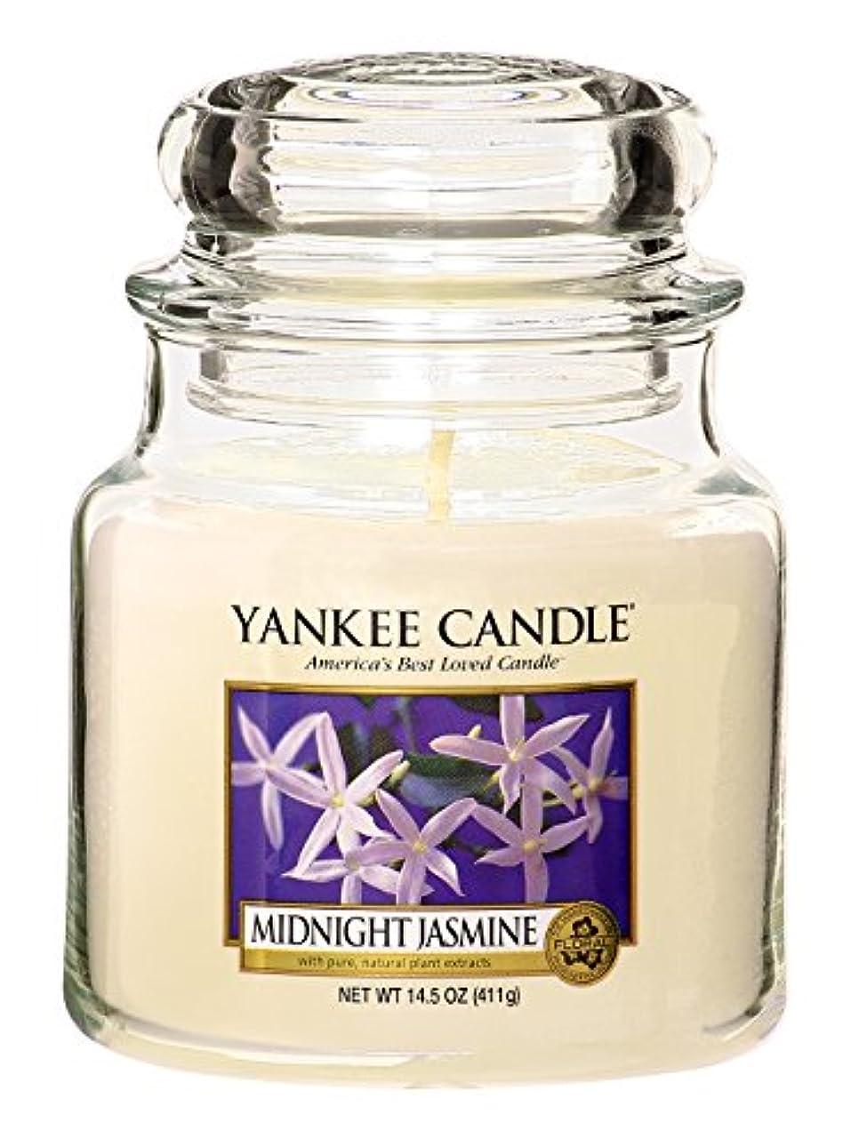 正統派光の宴会YANKEE CANDLE ヤンキーキャンドル ジャーキャンドルMサイズ ジャスミン