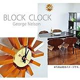 ジョージネルソン ブロッククロック GeorgeNelson ビンテージ風ブラウン 壁掛け時計