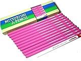 【ひらがな/カタカナ名入れ無料】三菱鉛筆 uni Palette かきかた鉛筆2B ピンク軸 赤鉛筆1本セット(cdm-A1R2058K)