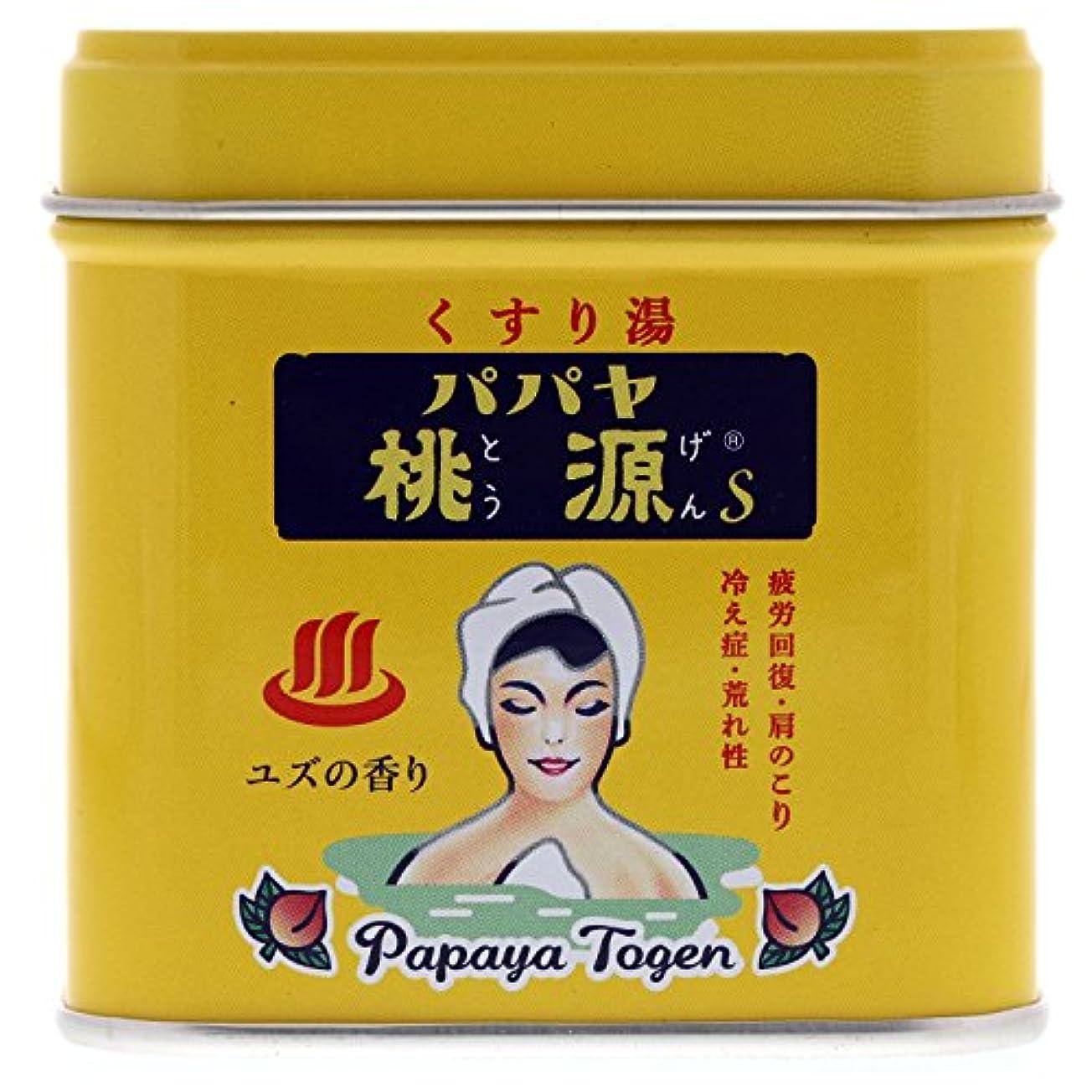 手つかずの状岸パパヤ桃源S 70g缶 ユズの香り [医薬部外品]