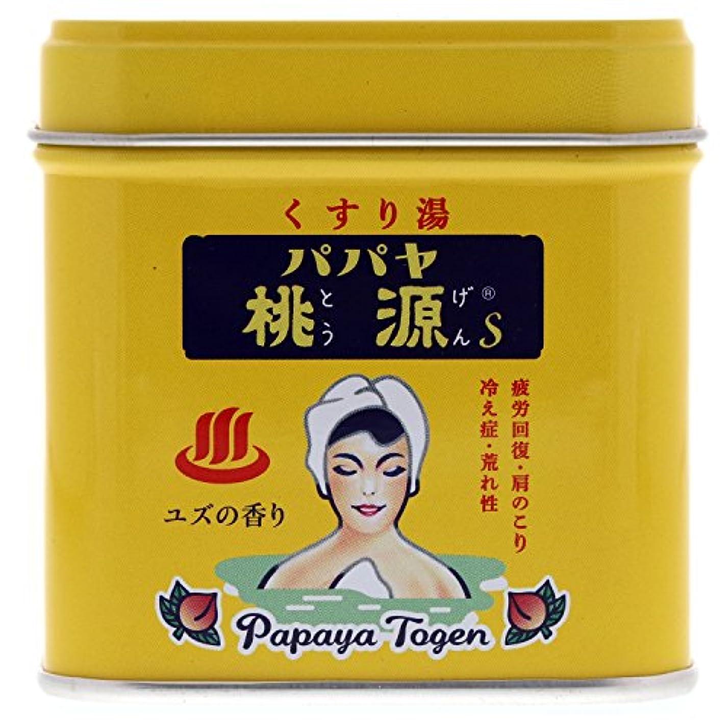 ここに億ステートメントパパヤ桃源S 70g缶 ユズの香り [医薬部外品]
