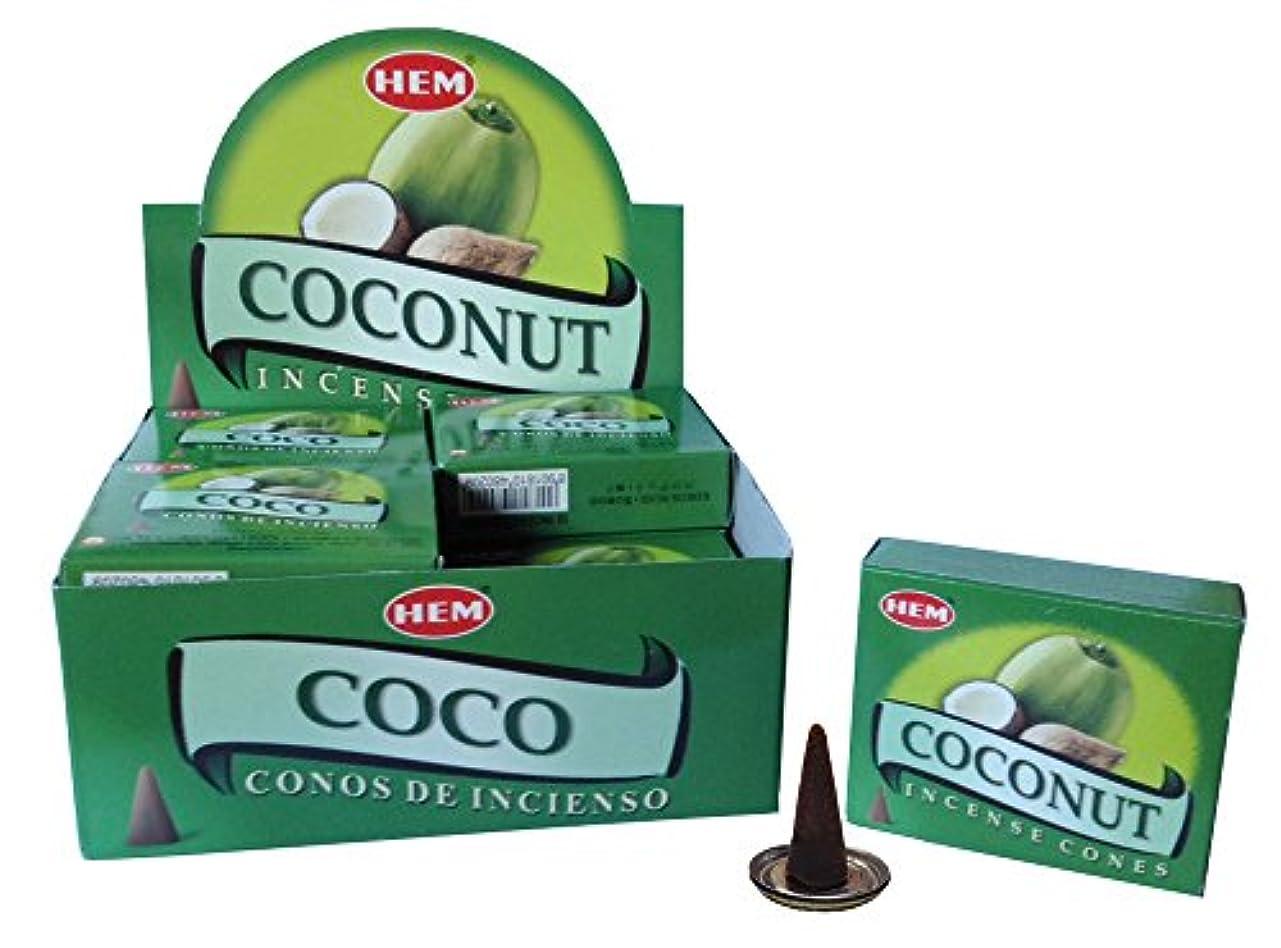 滑る見習い幸福HEM ココナッツ コーン 12個セット