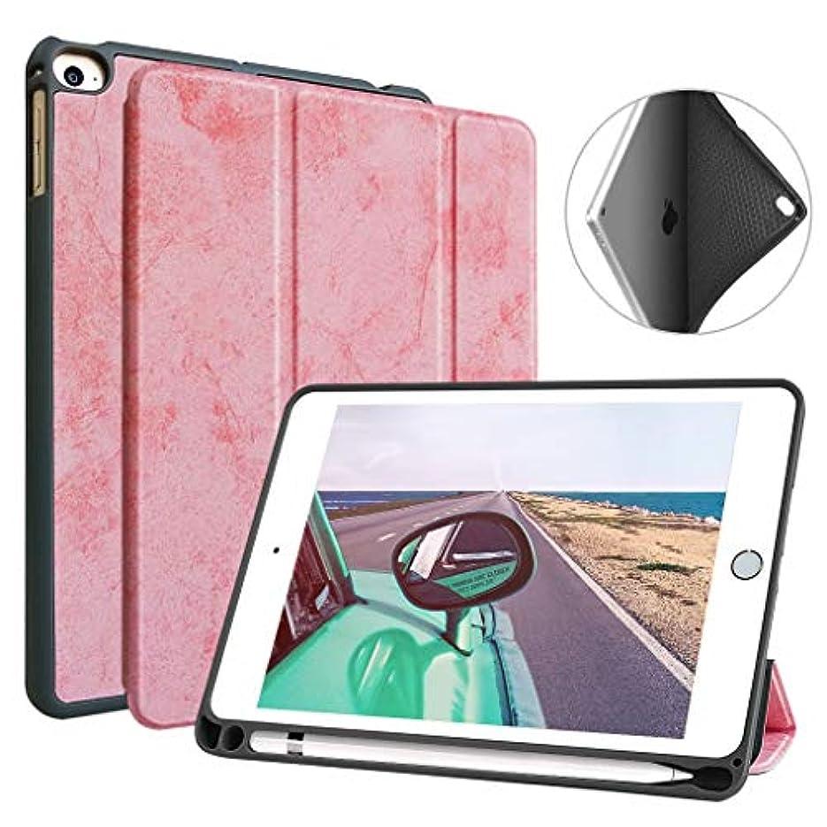スリッパ支給文献ipad mini5 ケース(2019モデル)&ipad mini4 ケース ペンホルダー付き オートスリープ 軽量 薄型 三つ折スタンドTPU 手触り感いい 全面保護 iPad Mini5(第五世代)&ipad Mini4(第四世代)通用スマートカバー (ピンク)