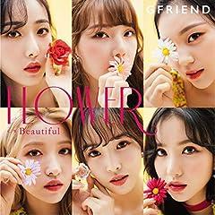 FLOWER♪GFRIENDのCDジャケット
