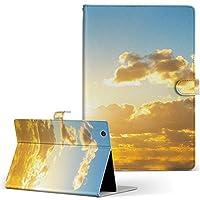 タブレット 手帳型 タブレットケース タブレットカバー カバー レザー ケース 手帳タイプ フリップ ダイアリー 二つ折り 革 写真 海 空 夕日 006327 Fire HDX Amazon アマゾン Kindle Fire キンドルファイア FireHDX firehdx-006327-tb