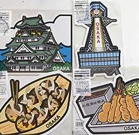 大阪ご当地フォルムカード 4枚