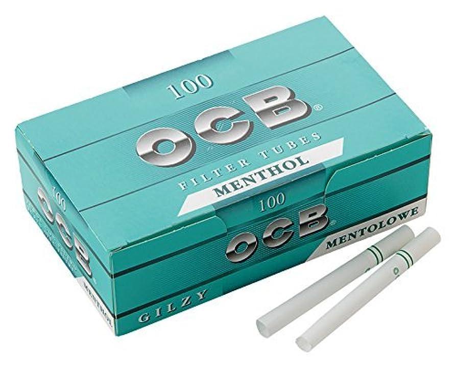 さようなら特定の資本主義柘製作所(tsuge) OCB?メンソールチューブ 【100本入り】 #78880 ×4個パック 手巻きタバコ MYO