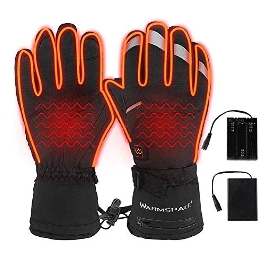 前件精緻化表現加熱された手袋男性の女性のための充電式、冬の暖房手袋タッチスクリーン、オートバイスキーサイクリング用防水防風暖かい指