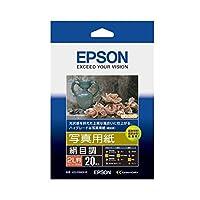 エプソン 写真用紙 絹目調 2L判 K2L20MSHR 1冊(20枚) (×5セット)