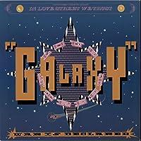 Galaxy (1988) / Vinyl Maxi Single [Vinyl 12'']