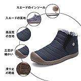 スノーシューズ レディース メンズ 防水 防寒 防滑の綿靴 雪靴 通学 通勤用(ブルー 26)