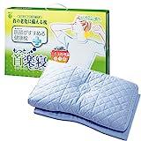 東京西川 枕 医師がすすめる健康枕 もっと首楽寝 高め 高さ調節可能 アーチ型形状 抗菌・防カビ加工 ブルー