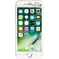 ムーミン iPhone8/7/6s/6 ガラスフィルム キャラクター 保護フィルム 0.33mm / フレンズ/フラワーライン