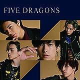 New Beginning♪龍雅のCDジャケット