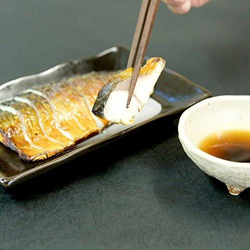 マルカネ【黄金焼とろさば】国産鯖 半身約160g 八戸直送 冷たいまま食す新しい焼さば