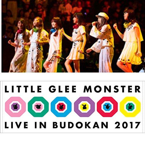 入手困難 リトグリ Little Glee Monster Live in 武道館〜はじまりのうた〜 TOWEL in BUDOKAN スポーツタオル