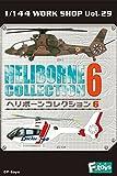ヘリボーンコレクション6 10個入BOX(食玩・ガム)
