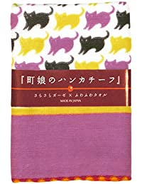 町娘のハンカチーフ 猫 さらさらガーゼ×ふわふわタオル 日本製
