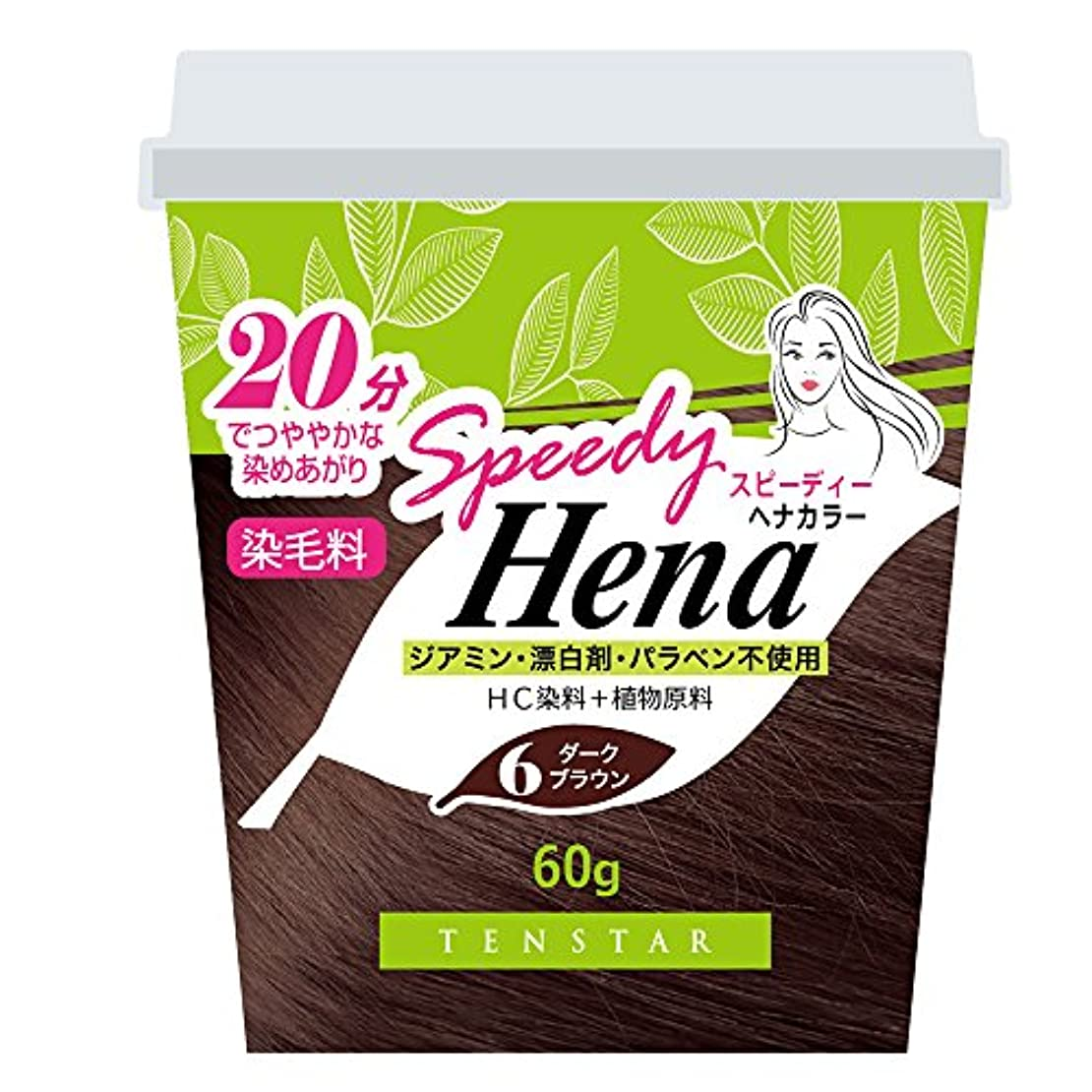 褒賞拷問糸THH-01 テンスター スピーディー ヘナカラー ダークブラウン 60G
