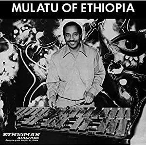 Mulatu of Ethiopia [12 inch Analog]