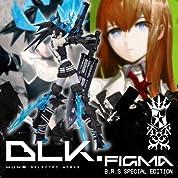 イラストレーターhuke氏初画集「BLK」限定版 (figma BRSB同梱)