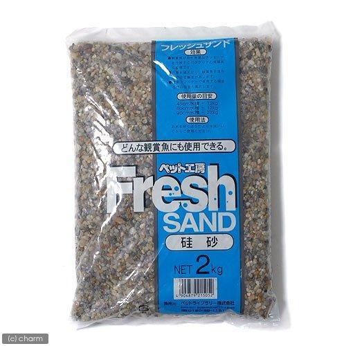 ライブラリ ペット工房 硅砂1.5分2kg
