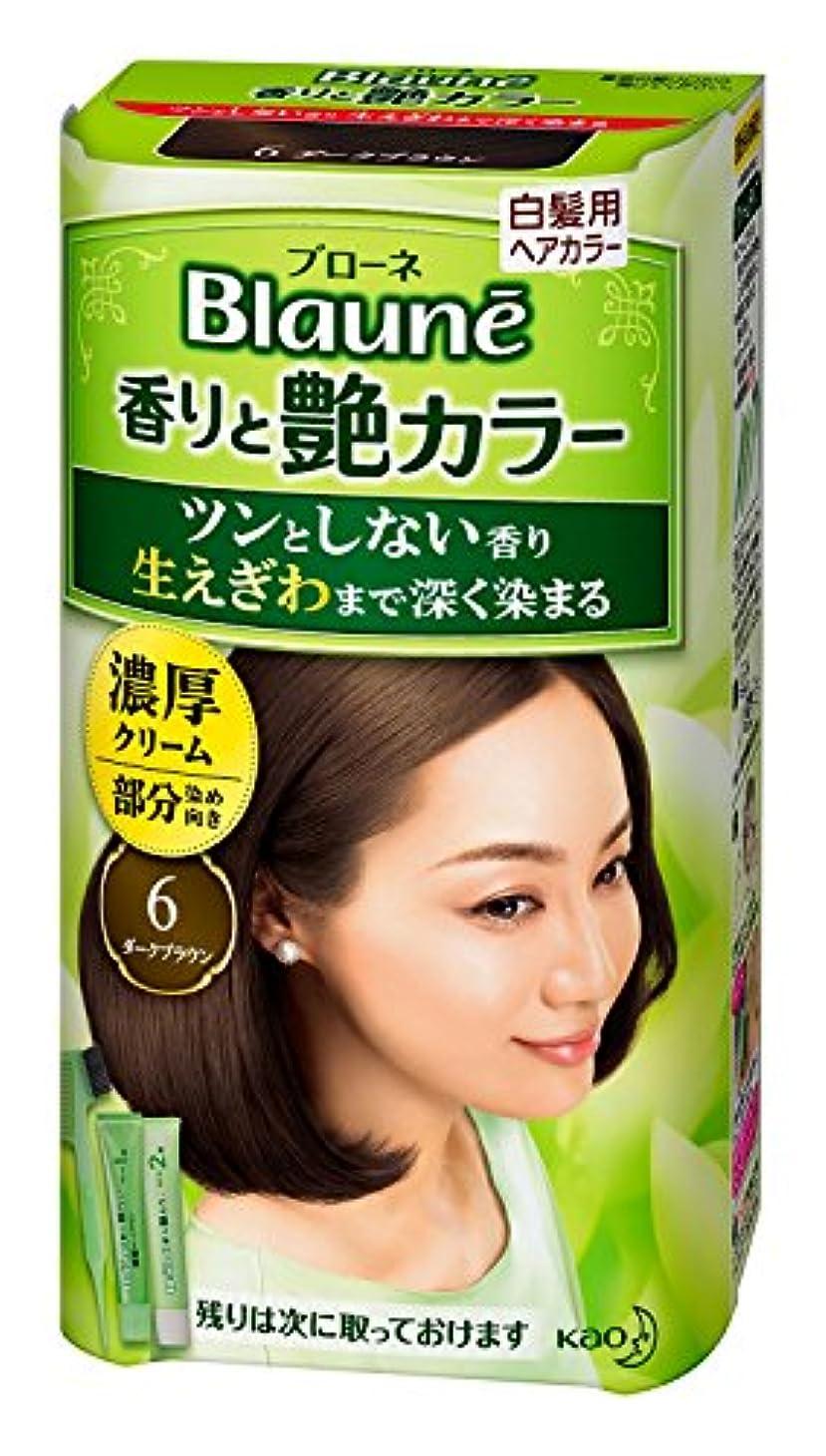 寸前黒人縞模様の【花王】ブローネ 香りと艶カラー クリーム 6:ダークブラウン 80g ×5個セット