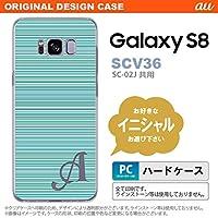 SCV36 スマホケース Galaxy S8 ケース ギャラクシー S8 イニシャル ボーダー ターコイズ nk-scv36-1285ini T