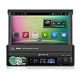 カーオーディオ 1din ナビ 7インチ クアッドコア GPS Bluetooth Wifi OBD2 ステアリングリモコン対応 モニター収納可 18ヶ月保障