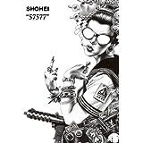 SHOHEI - 57577 通常版
