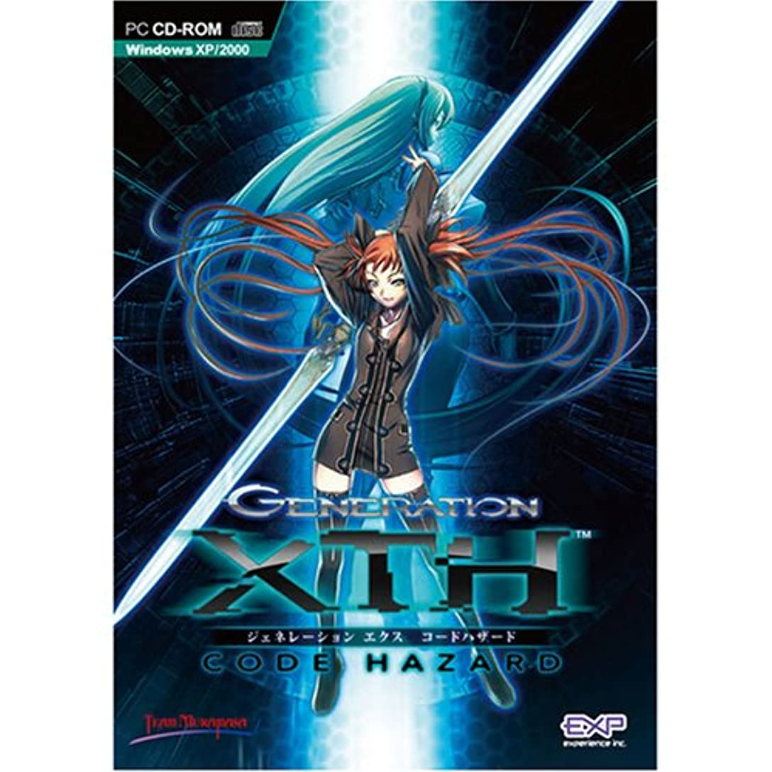 ホラーさわやか撤退GENERATION XTH -CODE HAZARD-